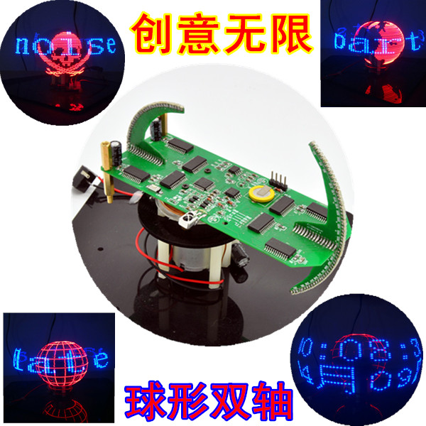 Spherical Rotating LED Biaxial Spherical Spherical POV Kit Clock DIY Display Electronic Parts Production ball pov spherical rotary led kit 56 lamp pov rotating clock parts diy electronic welding kit rotating lamp