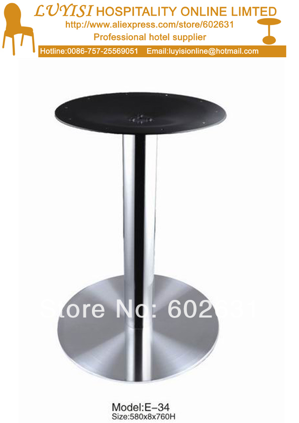 Купить с кэшбэком Stainless steel  bar table base
