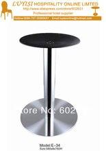 Основание стола из нержавеющей стали