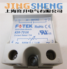 Buy fotek solid state module and get free shipping on AliExpresscom