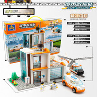 KAZI 85007 City Rescue Team Building Blocks Toys Bus Police Station Truck City Rescue Aircraft Ship
