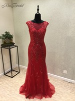 New Fashion Long Prom Dresses 2018 Scoop Cap Sleeve Floor Length Beading Tulle Elegant Evening Dresses
