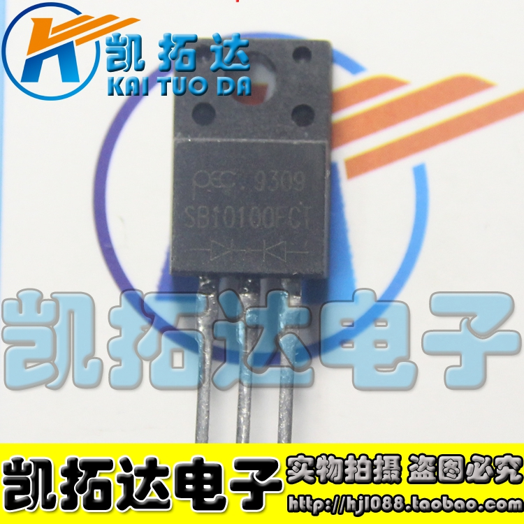 Si Tai SH MBRF10100CT MBF10100220 integrated circuit