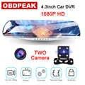 4.3 インチ Dashcam フル Hd 1080 P 車 Dvr カメラのビデオレコーダー 170 度デュアルレンズ g センサーナイトビジョン駐車モニター