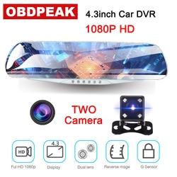 4.3 Inci Dashcam Penuh HD 1080 P Mobil DVR Kamera Perekam Video 170 Derajat Dual Lensa dengan G-Sensor malam Vision Parkir Monitor