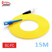 Free Shipping Fiber Patch Cord SC-FC 15M FTTH SM Simplex Fiber Jumper Telecom UPC Cable for Long Distance(China)