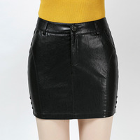 New Trend Of Female Autumn Winter 2018 South Korea Women Bag Hip Slim Short Leather Skirt