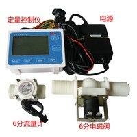 Multifunction quantitative flow meter smart meter liquid flow meter can detect the temperature of the water then 6 points