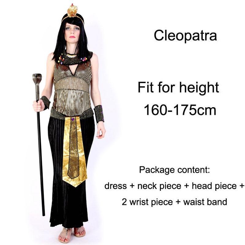 Umorden Helovinas kostiumai Senovės Egiptas Egipto faraonas karalius - Karnavaliniai kostiumai - Nuotrauka 2