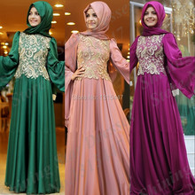 New arrival purple/pink/green long prom dresses 2017 women party abaya in dubai kaftan hijab elegant long sleeve evening dresses
