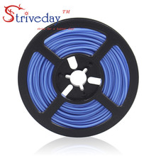 100 meters (328ft) 24AWG high temperature resistance Flexible silicone wire tinned copper RC power cord Electronic cable