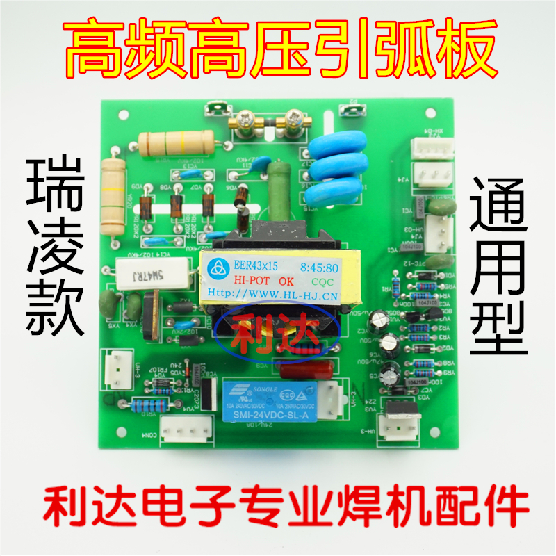 <font><b>TIG</b></font> WS <font><b>250</b></font> 315 400 Three-phase Inverter Argon Arc Welding Machine High Frequency Board Arc Striking Plate image