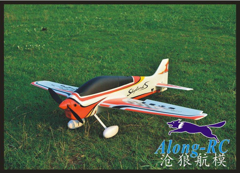 EPO Plane/  Sport  RC Airplane/RC MODEL HOBBY TOY / WINGSPAN 1000MM  F3A Skylarks  3A RC PLANE (have  Kit Set Or PNP Set )