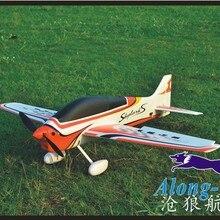 EPO самолет/Спорт RC Самолет/радиоуправляемая модель для хобби игрушки/размах крыльев 1000 мм F3A skylarks 3A RC самолет(есть комплект или PNP набор