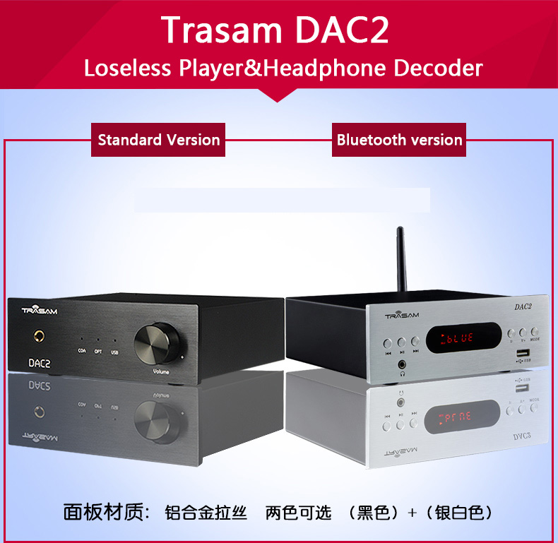 nueva trasam dac2 hifi 2.0 decodificador de audio digital de entrada usb/coaxia
