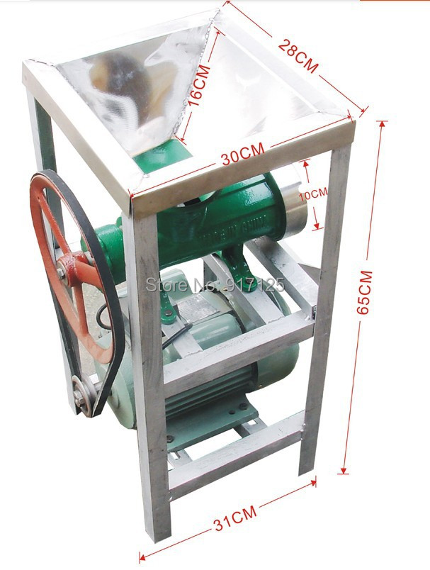 fish grinder machine