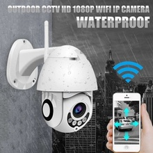 1080P Wireless Waterproof Wifi Ip Camera Smart Security Surveillance Ip Camera WIFI Exterior 2MP IR Home Video Surveilance CM.X1