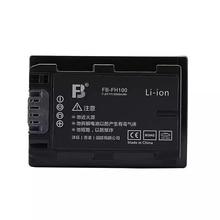 NP-FH100 lithium battery NP FH100 Digital camera battery For Sony DCR-DVD405 407E 408 410E 450 602E 650E DCR-HC96 DCR-SR85