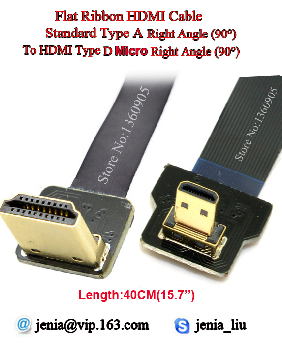 BLACK 40CM FPV HDMI Soft Cable Micro to Standard Interface Right Angle 90 degree for 5D3 5D2 GH3 GH2 5N 5T 5R 7N 90degree DJI