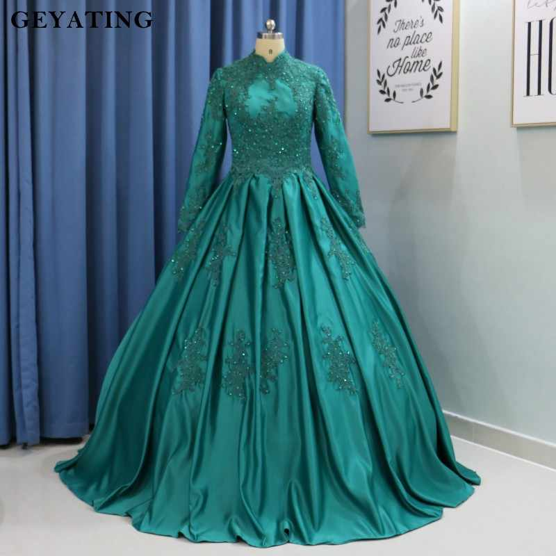 ce7452840c0 ... Emerald Green Arabic Islamic Muslim Wedding Dresses with Hijab 2019 Long  Sleeves High Neck Lace Ball ...