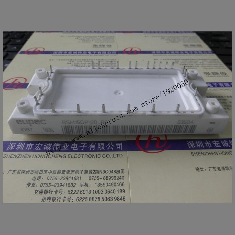 BSM15GP120-B2 module special sales Welcome to order !