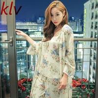 Floral Print 3 Pieces Pajama Set Camisole Pants Cardigan Style Tops Sleepwear