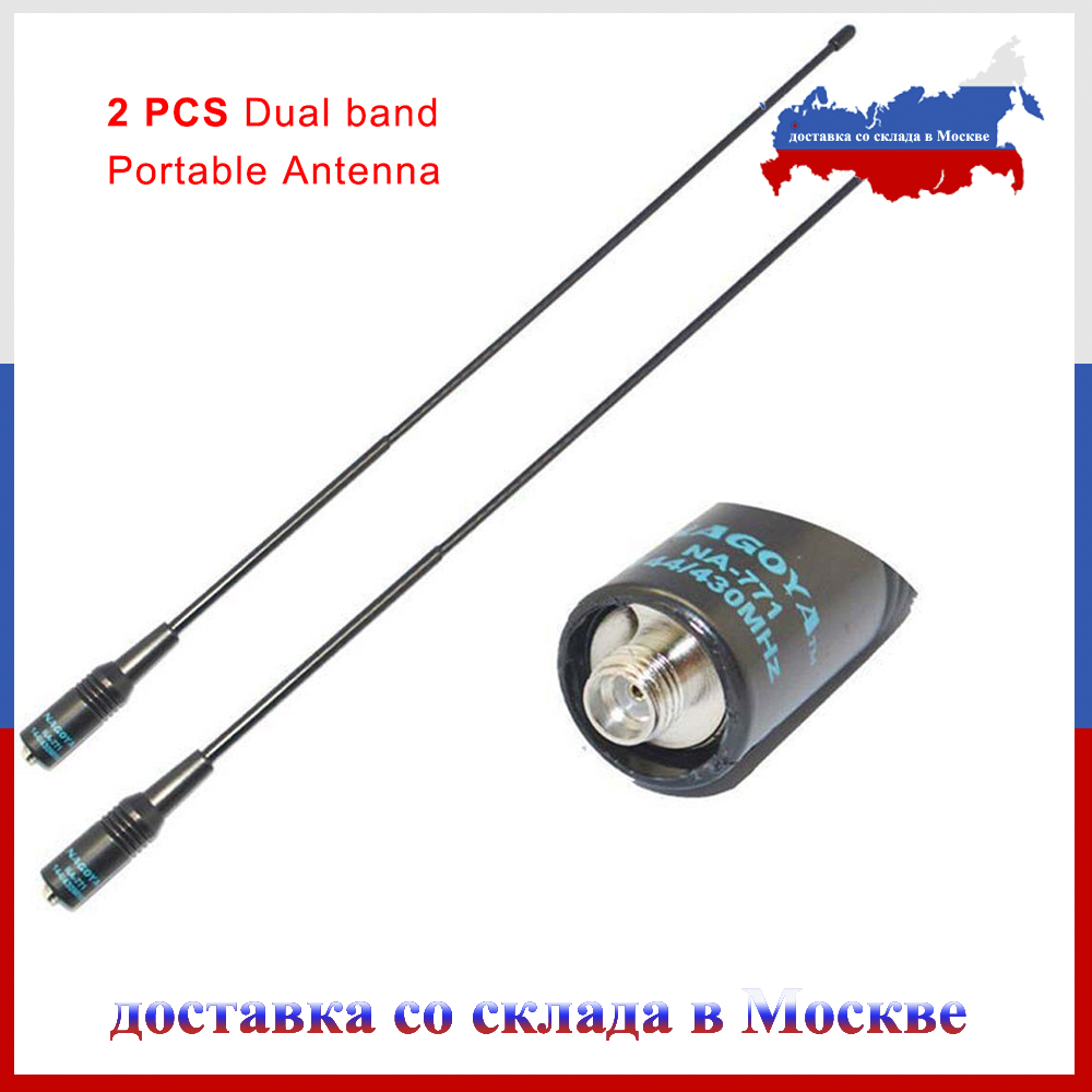 2 pcs NAGOYA NA-771 SMA Femelle SMA-F Double Large Bande Flexible Antenne VHF/UHF 144/430 mhz Deux radio bidirectionnelle BAOFENG UV-5R BF-888S