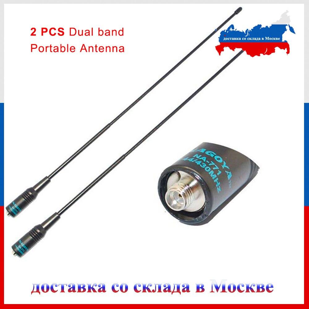 2PCS NAGOYA NA-771 SMA Female SMA-F Dual Wide Band Flexible Antenna VHF/UHF 144/430MHz Two Way Radio  BAOFENG UV-5R BF-888S