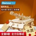 1 ШТ. 30 см Деревянные Транспорт 3D DIY Головоломки, Танк RC Бульдозер Двигателя Трехколесный Велосипед Ролик Jeep Противоракетной Автомобилей Трактор грузовик Игрушечной Модели