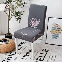 Parkshin moda sandalye kapakları Modern mutfak koltuk durumda düğün sandalyesi Spandex elastik çiçek baskı yemek odası için