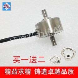 Pull Pressure Sensor Miniature Tension Pressure Sensor Small Pull Rod Force Sensor 5kg10kg