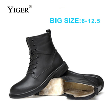 YIGER New Men Military boots casual male boots autumn and winter first layer leather high-top cotton plus fur boots non-slip 156