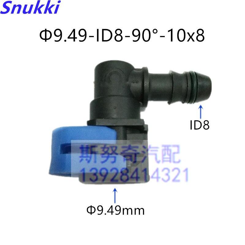 Tuyau connecteur pour tuyau avec 8mm diamètre intérieur