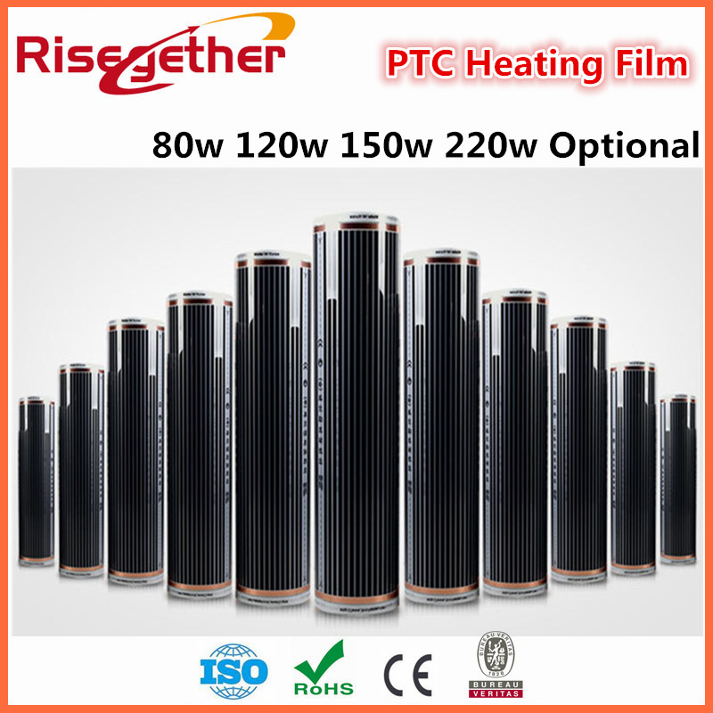 2017 Hot sales warming floor carbon fiber radiant far infrared heating film for greenhouse free to norway 50m2 ptc carbon heating film 220v 110w best for under floor heating systems self regulating far infrared film