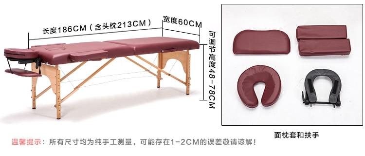 Kitajska masažna delavnica zložljiv masažni kavč Prenosna - Pohištvo - Fotografija 3
