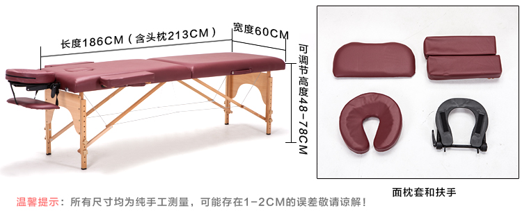 Kommerziellen Möbel Schönheit Bett Massagen Bett Pflege