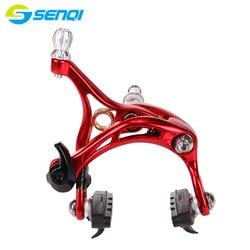 New BMX Road Bicycles 47-57mm Aluminum Caliper Brake Lightweight Friction Wheel Brake SCJ002