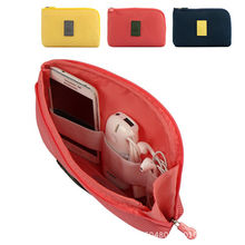 Portable Travel Earphone Cable USB Digital Gadget Organizer Storage Makeup Bag