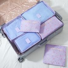 نايلون التعبئة مكعب حقيبة سفر الرجال النساء الأمتعة 6 قطع مجموعة أكياس سعة كبيرة للجنسين الملابس حقيبة سفر منظم الحقيبة