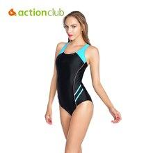 Populární jednodílné push up plavky sportovního vzhledu