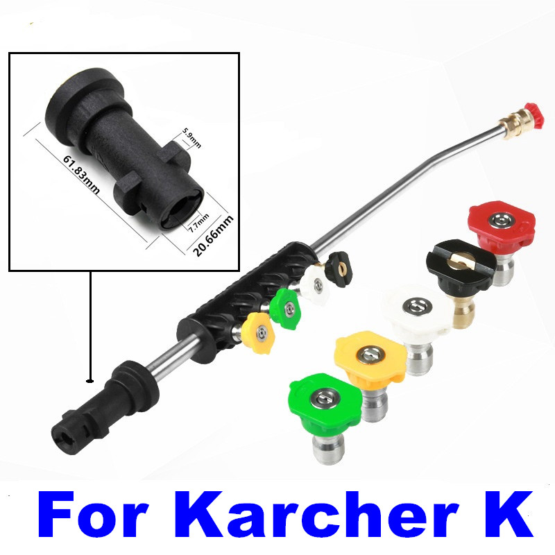 High Pressure Car Wash Gun Jet Lance For Karcher K Series With 5 Nozzle Tips Adjustable Angle Sprayer Curved Rod Washer