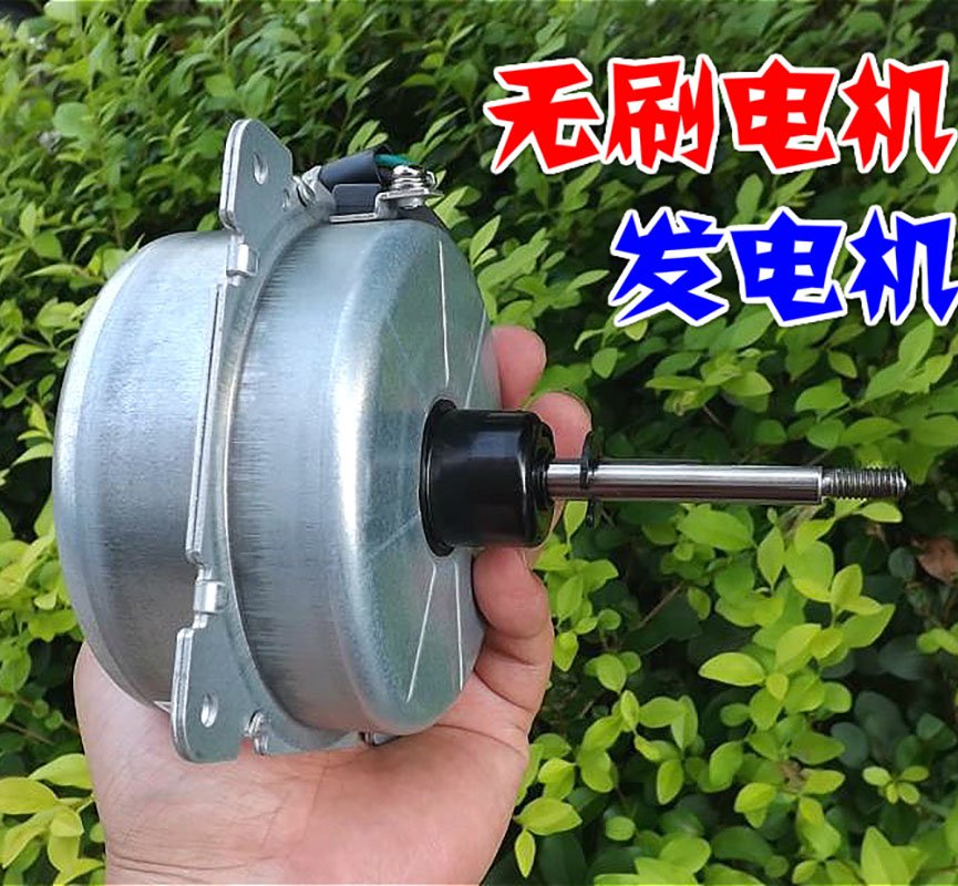 цена на High Voltage Direct Current Brushless Motor Three Phase AC Wind Turbine Air Conditioning Fan Motor
