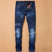 Представляют джинсы мужские синие джинсы Байкер человек, Прямой Тонкий плиссированные джинсы брюки мужской синий модные брюки