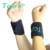 Tcare 7 par/set conjunto Turmalina autocalentamiento cinturón ayuda de la cintura magnética cuello rodillera apoyo de tobillo almohadilla para el hombro codo Apoyos de la salud cuidado