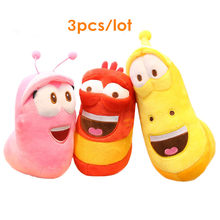 3pcs/lot Korean Anime Fun Insect Slug Creative Larva Plush Toys Cute Stuffed Worm Dolls for Children Birthday Gift Hobbies(China)