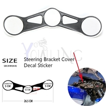 hot deal buy motorcycle steering stand covers sticker on the carbon fiber anti-sticker stickers forfor kawasaki zx10r 2004-2005