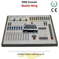 Litewinsune мобильное крыло DMX консоль MIDI Timecode с питанием от USB Titan Net процессоры с бесплатным футляром полета