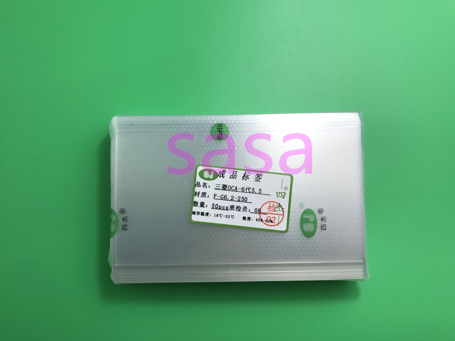 bilder für 50 stücke Hohe Qualität OCA Optische Klare Klebstoff für iPhone 4/4 s 5/5c/5 s 6/6 s plus 7/7 plus OCA Kleber für Touch Glas objektiv Film