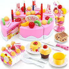 75Pcs/Set Pretend play Kitchen Toys DIY Fruit Cutting Birthday Cake Cream Tea Pink Blue Cookware kids Toys Cocina De Juguete(China)