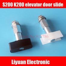 5 шт. S200 K200 двери лифта для линейной направляющей/Зал Дверь пол слайдер/запасных частей лифта